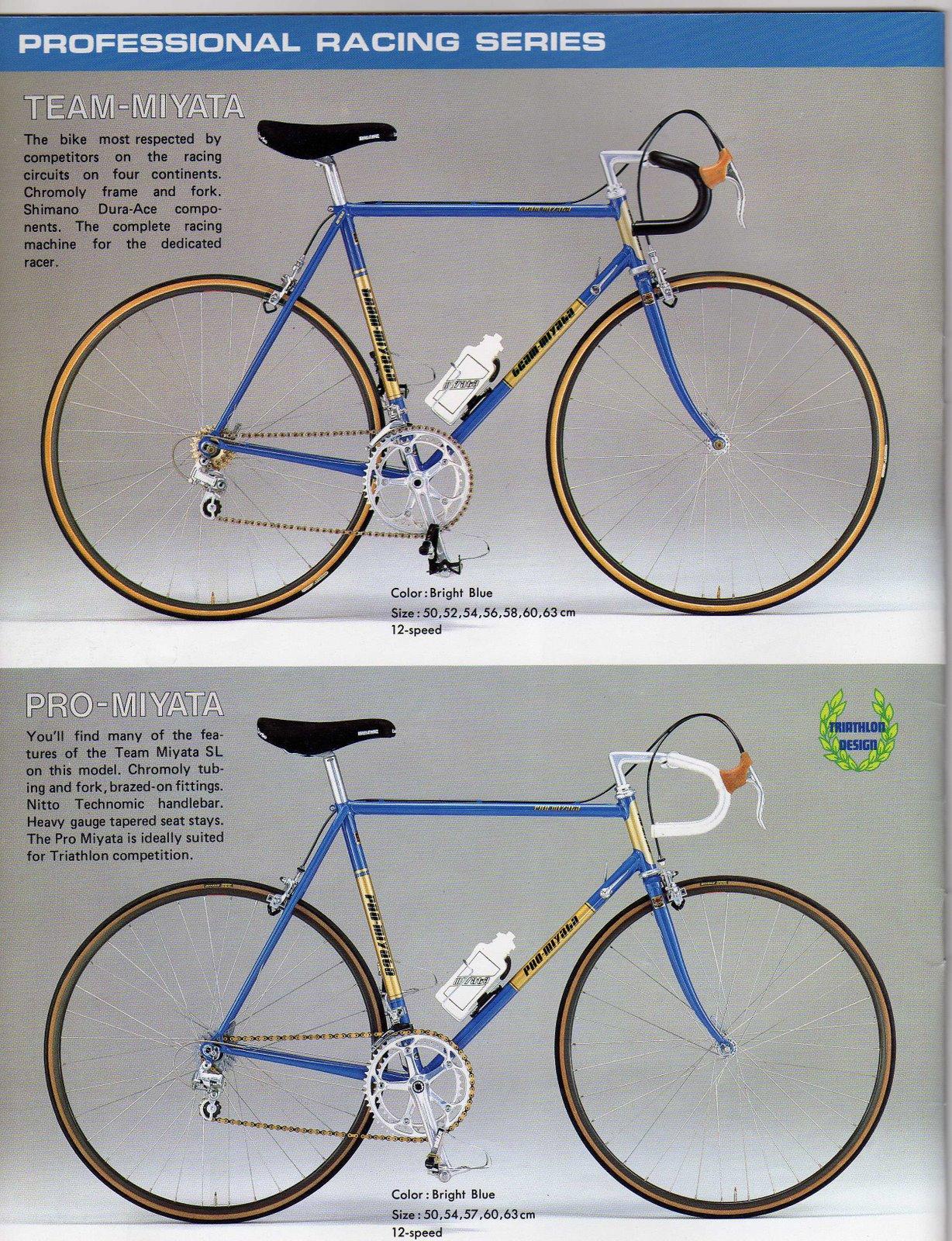 1981 Miyata Catalog