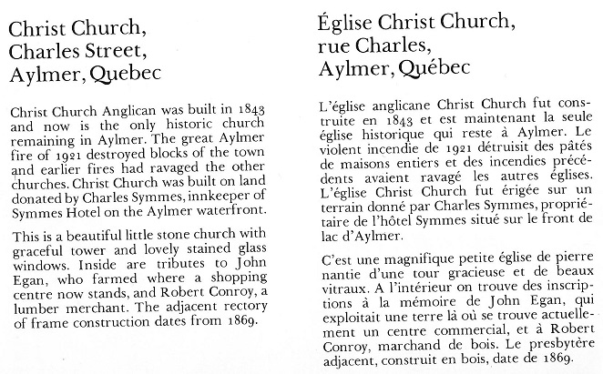 Aylmer Christ Church text