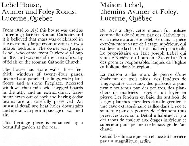 Lebel House, Aylmer, Quebec, picture