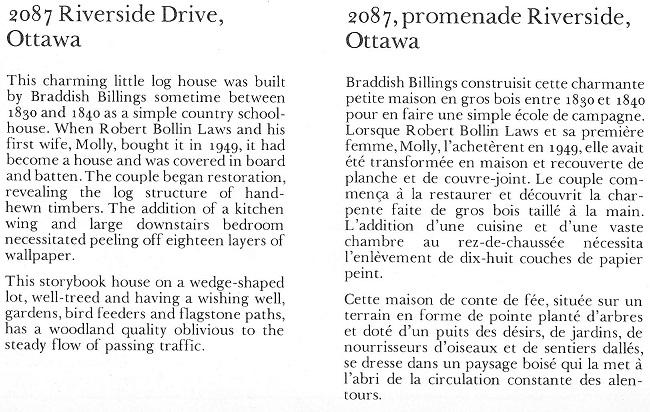 2087 Riverside Drive, Ottawa, Text