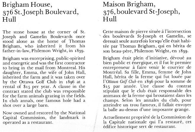 House Text for Thomas Brigham