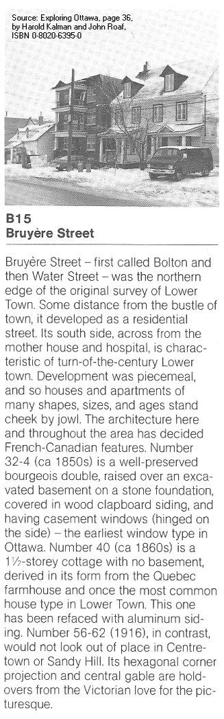 Bruyere Street, Ottawa, Ontario, Canada