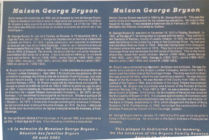 George Bryson Plaque, Fort Coulonge, Quebec