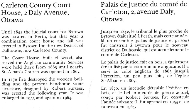 Court House text