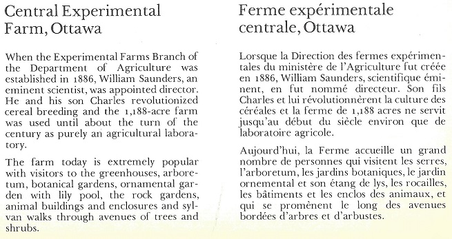 Central Experimental Farm Text