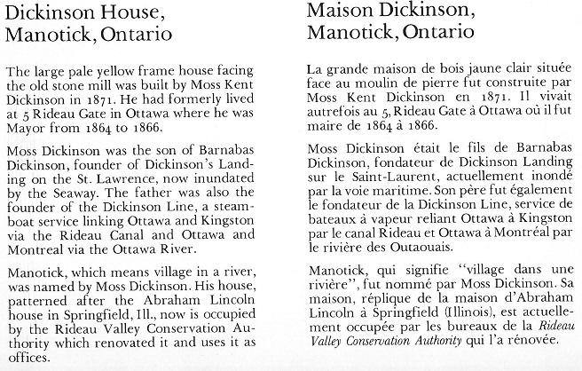 Dickinson House Text