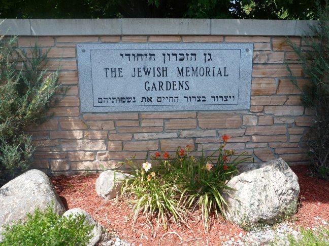 Jewish Memorial Gardens Cemetery in Osgoode Township, Ontario, Canada