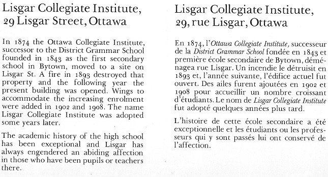 Lisgar Collegiate, Text