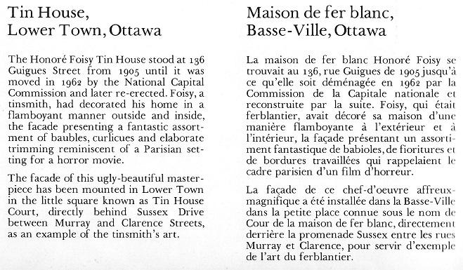 The Tin House,  Text