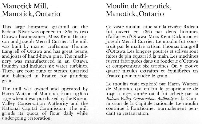 Manotick Mill Text