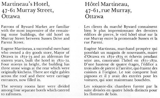 Martineau Hotel