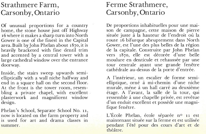 Text for Picture of Strathmere